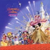 Tokyo Disneyland 20th Anniversary Remenber The Dreams
