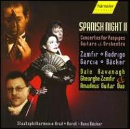 Spanish Concertos For Panpipes, Guitars & Orch.: Backer / Arad State.po