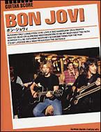 Bon Jovi / Guitarscore / 輸入楽譜