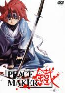 アニメ/Peace Maker 鐡壱