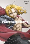 ローチケHMV鋼の錬金術師/鋼の錬金術師 Vol.1