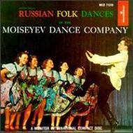 Russian Folk Dances