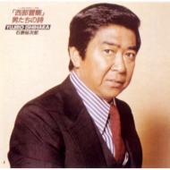 テレビ朝日系放映テレビ映画::「西部警察」・男たちの詩
