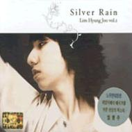 Silver Rain