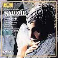 楽劇『サロメ』全曲 ストラータス、ベーム指揮ウィーン・フィル(DVD)