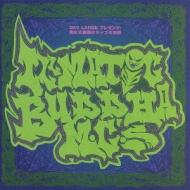 病める無限の ブッダ の世界 BEST OF THE BEST -VOCAL (COPY CONTROL CD)