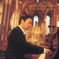Beethoven / Schubert/Piano Sonata.23 / .13: 松本和将+j.s.bach #Copy Control Cd#