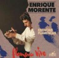 Esencias Flamencas