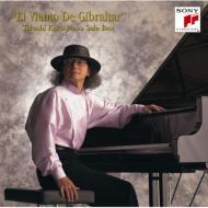 ジブラルタルの風-加古隆ピアノ ソロ ベスト El Viento De Gibraltar (Hybrid)