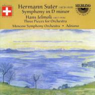 ズーター:交響曲、他 アドリアーノ&モスクワ交響楽団