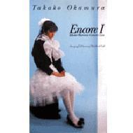 Encore I