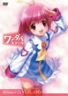 ローチケHMVアニメ/妄想科学シリーズ ワンダバスタイル Vol.6