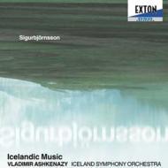 セグルビョルンソン:アイスランド現代音楽作品集 ウラディーミル・アシュケナージ&アイスランド交響楽団