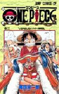 One Piece Vol.2 -JUMP COMICS