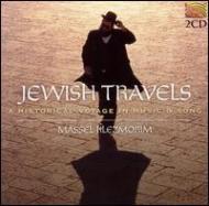 Jewish Travels