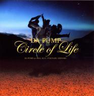 Circle Of Life (Copy Controlcd)