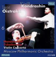 チャイコフスキー:ヴァイオリン協奏曲、メンデルスゾーン:ヴァイオリン協奏曲 I.オイストラフ、コンドラシン&モスクワ・フィル(1967)