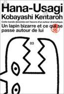 小林賢太郎/鼻兎: 3: Kcデラックス