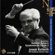 ベートーヴェン:交響曲第2番、第8番 カイルベルトNHK交響楽団