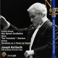 Rシュトラウス:交響詩「ツァラトゥストラはこう語った」 カイルベルトNHK交響楽団