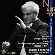 ブルックナー:交響曲第7番 カイルベルトNHK交響楽団