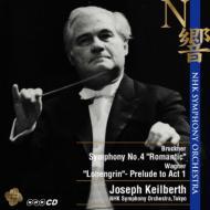 ブルックナー:交響曲第4番 カイルベルトNHK交響楽団