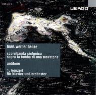 侵略交響曲〜マラトンの墓の上で〜、アンティフォナ、ピアノ協奏曲第1番