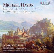 ミヒャエル・ハイドン:2本のトロンボーンのための協奏曲/ウィーン・コンツェルト・フェライン