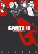 GANTZ 10 ヤングジャンプ・コミックス