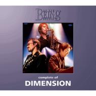 �R���v���[�g �I�u Dimension At The Being Studio