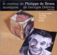 Le Cinema De Philippe De Broca1969-1988