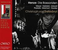 ヘンツェ:歌劇『バッカスの巫女』 ドホナーニ(指)ウィーン・フィル(1966)