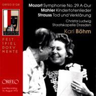 モーツァルト:交響曲第29番、R.シュトラウス:死と変容、マーラー:亡き子 ルートヴィヒ、ベーム&ドレスデン(1972ステレオ)