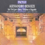バソッツィ:オーボエ、ヴァイオリン、ファゴットのための6つの三重奏曲/ヴィニャーリ(ob)、ヴェルニコフ(ヴァイオリン)他