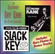 Legendary Ray Kane