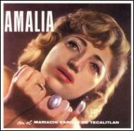 Amalia Vol.1