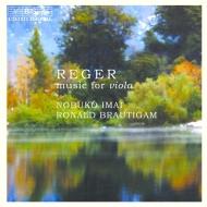 Suite For Solo Viola.1-3, Violasonata, Romance: 今井信子(Va)brautigam