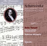 (ロマンティック・ピアノ・コンチェルト・シリーズVol.33 )シャルヴェンカ:ピアノ協奏曲第2番、第3番/タニエル(ピアノ)他
