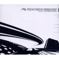 Tech Deck Brealin'