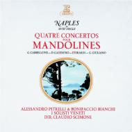 18世紀ナポリのマンドリン協奏曲集 シモーネ