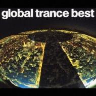 Global Trance Best 【Copy Control CD】