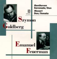 モーツァルト:ヴァイオリン・ソナタ第17番、二重奏曲ト長調K.423、ベートーヴェン:二重奏曲 WoO.32、セレナードOp.8