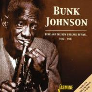 Bunk & The New Orleans Revival1942-47