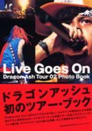 Live Goes On Dragon Ash Tour 02 Photo Book