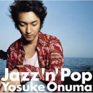 Jazz'n' Pop