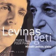 Etudes For Piano Book.1 Levinas(P) +levinas Etudes、Etc