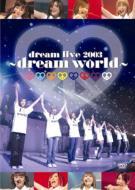 Dream Live 2003-Dream World-
