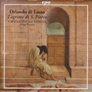 マドリガル「聖ペテロの涙」 ピコッティ/カペラ・ドゥカーレ・ヴェネツィア