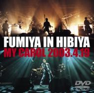 FUMIYA IN HIBIYA MY CAROL 2003.4.19