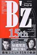 B'z15th